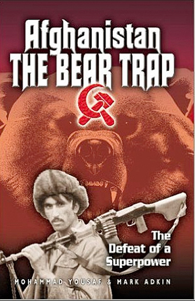 Afghanistan — The Bear Trap